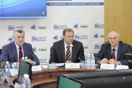 На СХК детально обсудили варианты расположения конверсионного завода