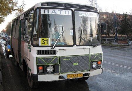 Водитель маршрутного автобуса сбил пешехода