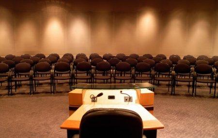 Сегодня пройдут публичные слушания по проекту бюджета