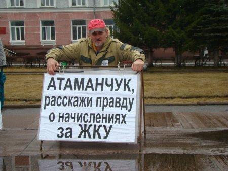 МП ЕРКЦ продолжает нарушать права северчан