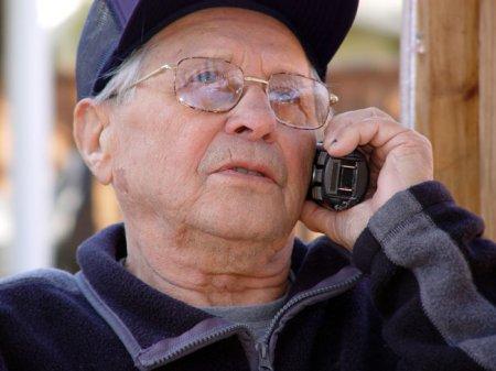 В Северске проводится проверка по факту мошенничества в отношении пожилого человека