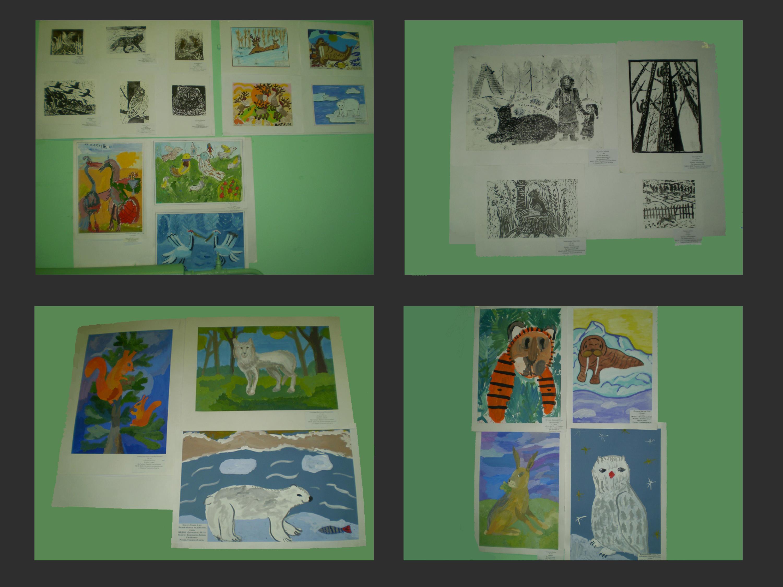 Выставка юных художников в северском зоопарке