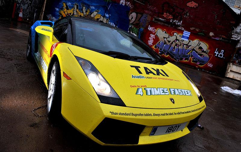 Такси Северска