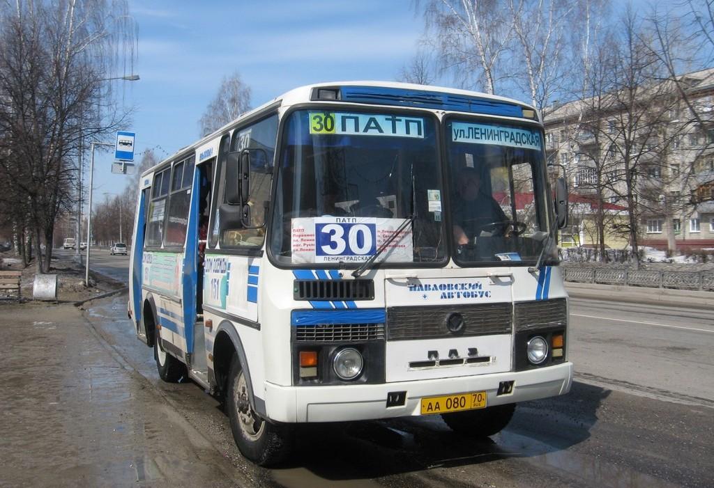 Автобусная тема