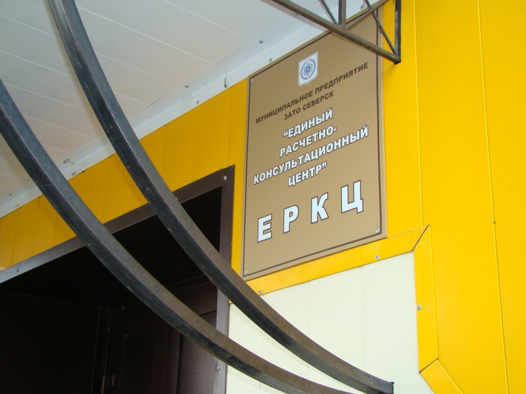 Золотые  жировки от ЕРКЦ