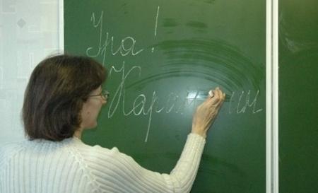 В некоторых школах и детских садах приостановлен образовательный процесс