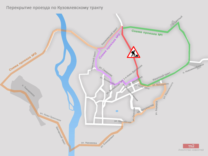 Водители рады ремонту дороги на Кузовлевском тракте, не смотря на то, что приходится ездить в объезд