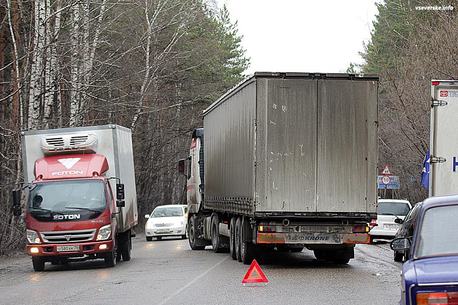ДТП на Чекистском тракте может вызвать транспортный коллапс