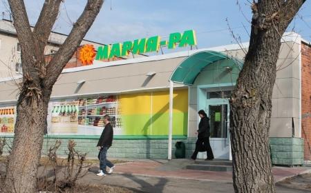 """Он-лайн приемная Думы. """"Мария-РА"""" съест все хорошие магазины в нашем городе?"""