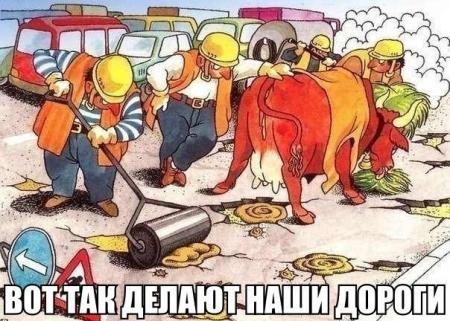 Ямы на дорогах Томска раскрасят краской