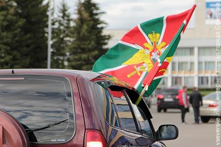 Северские пограничники отметили свой профессиональный праздник