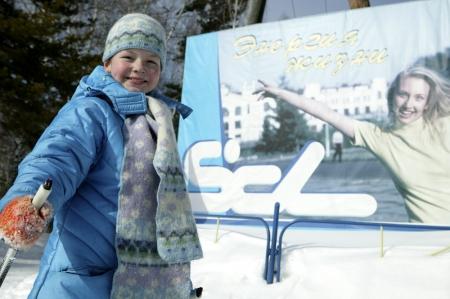 Фотохудожники Северска и Томска приглашаются к созданию фотолетописи СХК