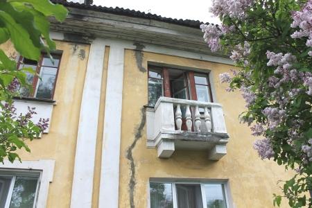 Девять жилых домов будут отремонтированы в Северске