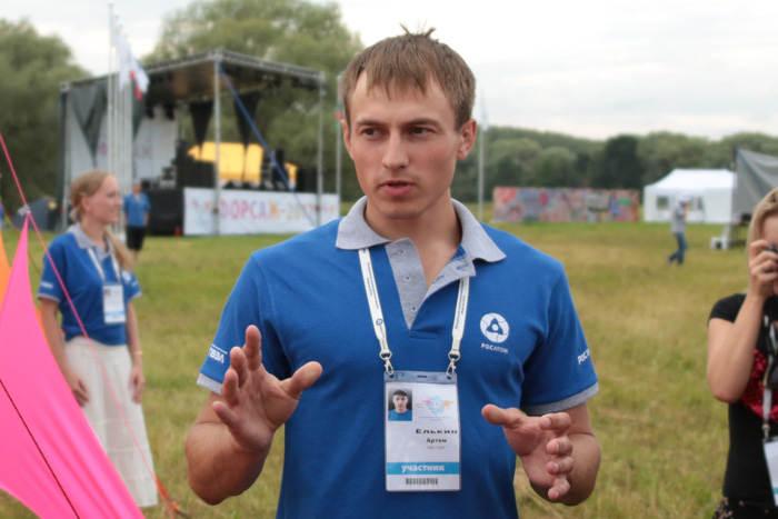 Молодой специалист СХК был признан самым интересным героем отраслевого проекта
