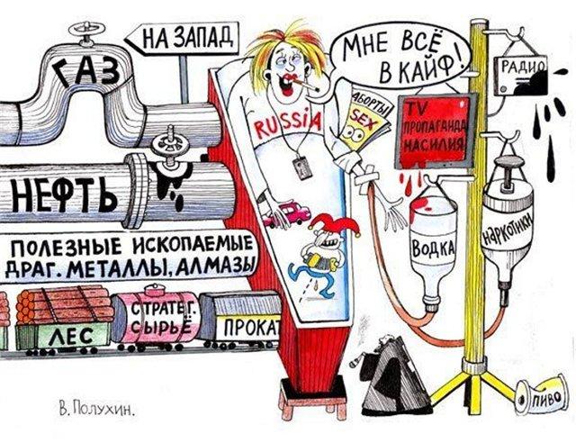 Русские всегда были самые отсталые и недоразвитые