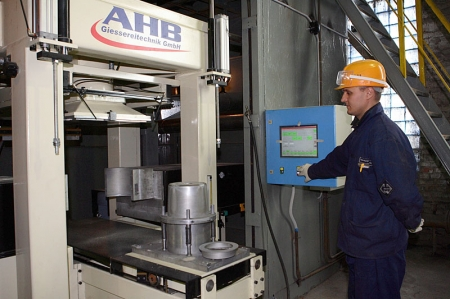 На «Сибэлектромоторе» начали демонтаж оборудования