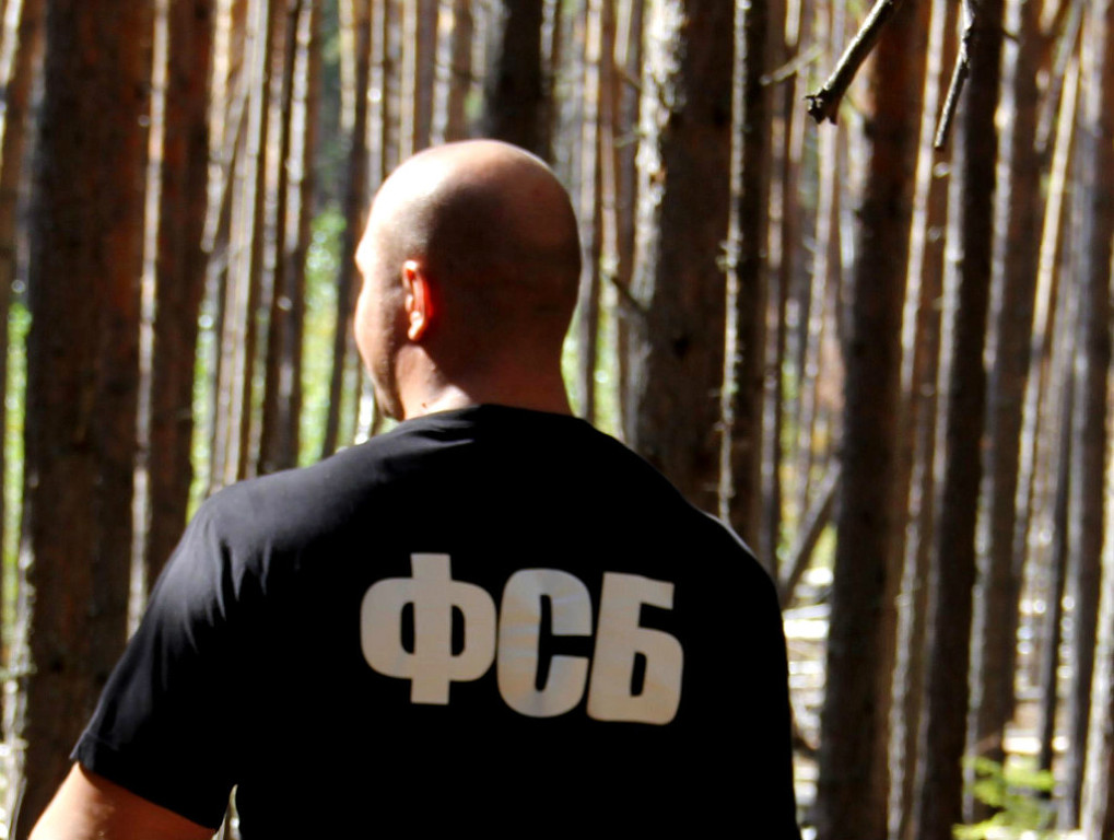 Сотрудники ФСБ изъяли почти полтора килограмма наркотиков у томичей