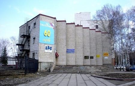 """""""Сибэлектромотор"""" переезжает в Северск"""