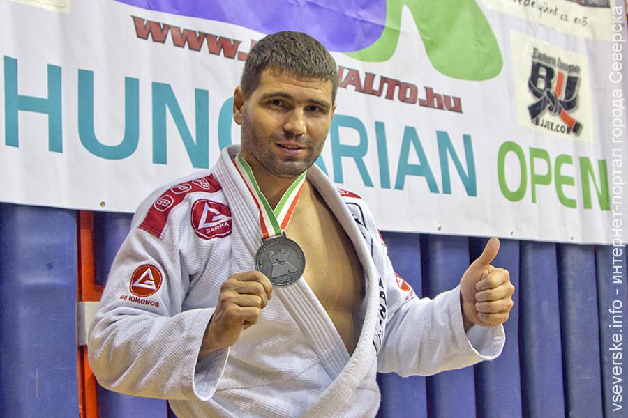 Алексей Соколов завоевал серебро на Открытом Чемпионате Венгрии по бразильскому джиу-джитсу