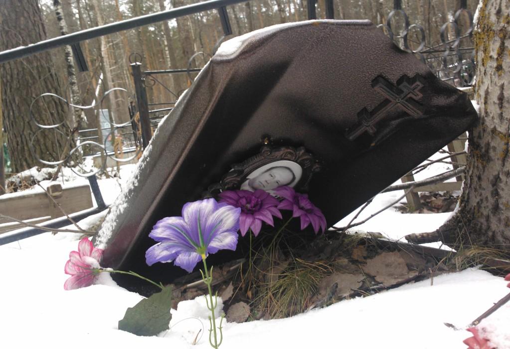 Фото с похорон андрея кадетова