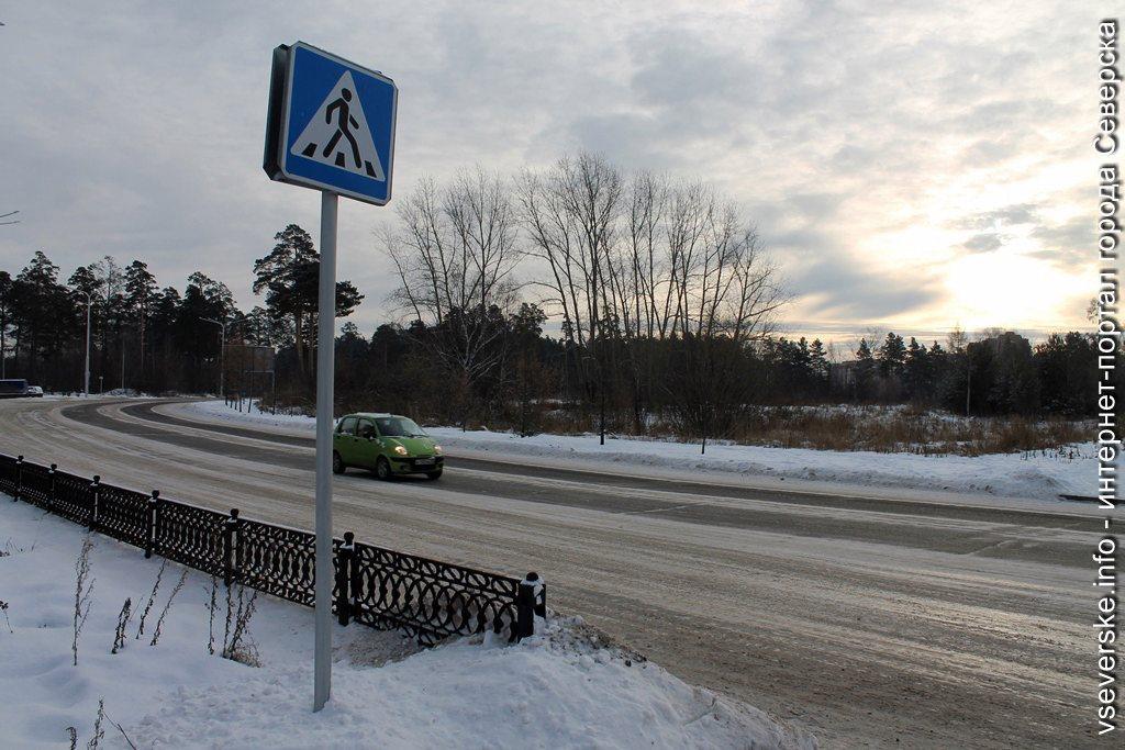 Завтра в городе пройдет операция «Пешеход»