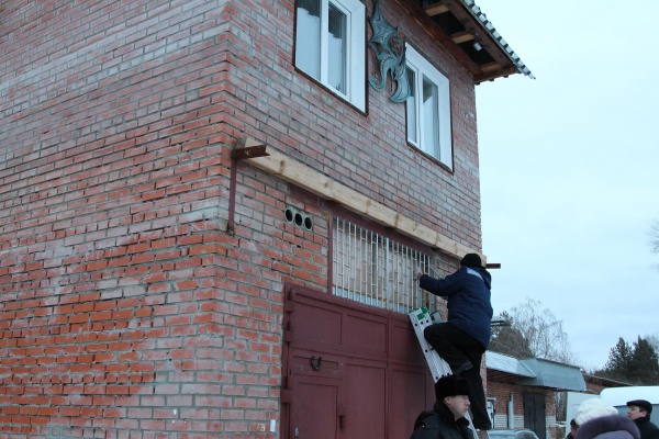 Федеральная служба судебных приставов - Ru 9 RU