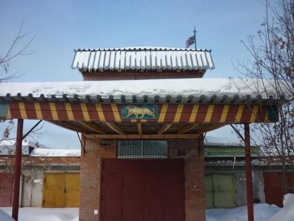 Судебные приставы » Интернет-портал города Северска