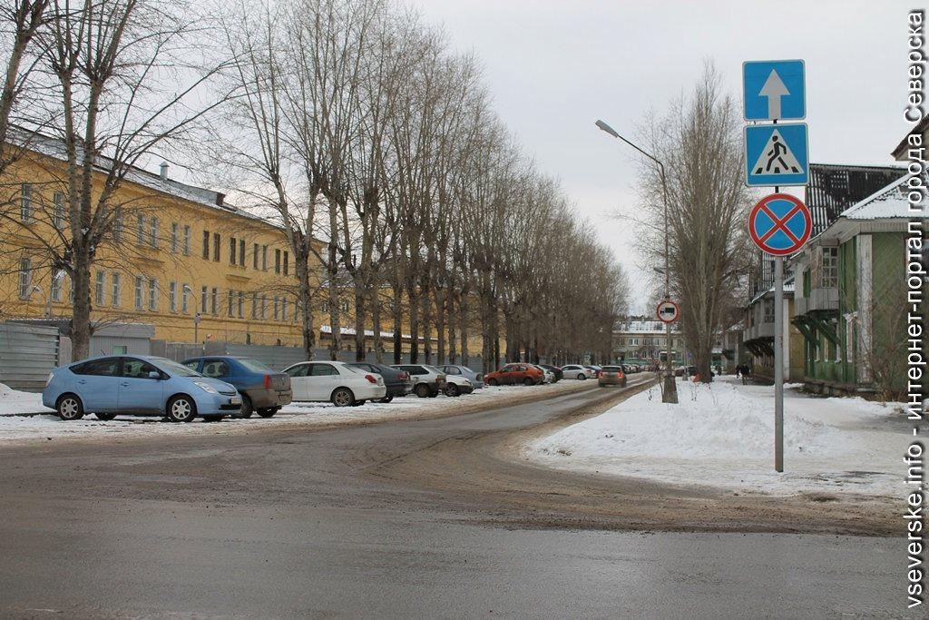 Перекрытие движения по ул. Московской