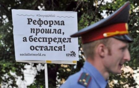 Во что превратился Северск при полном попустительстве аттестованной сверху донизу полиции и местных властей
