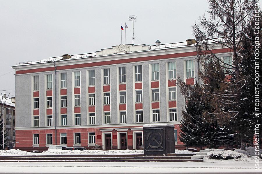 Северск может лишиться главы администрации