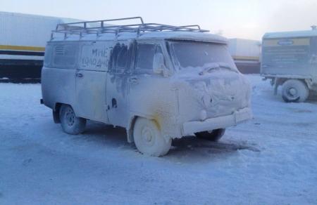 В области возможны 45-градусные морозы
