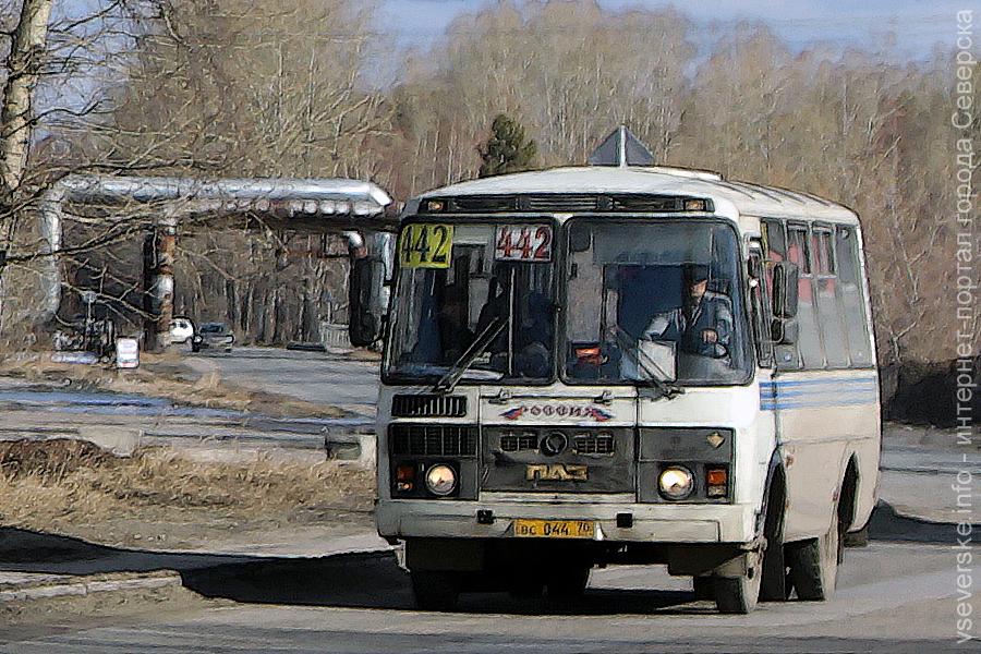В Северске появился дополнительный укороченный маршрут №442