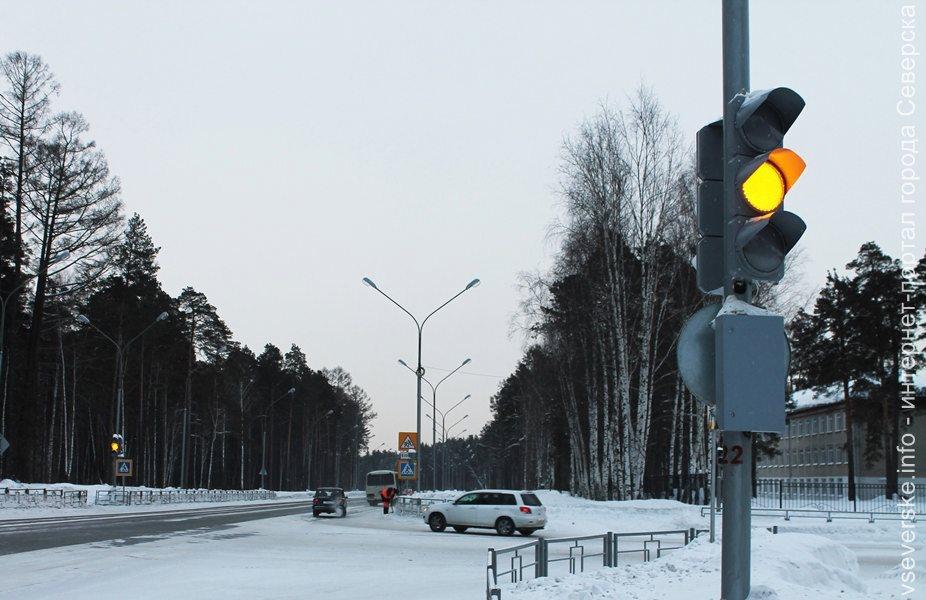 На перекрестке улиц Славского и Ленинградской заработает светофор