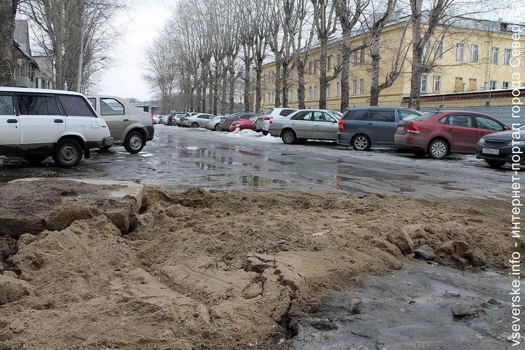 Дорога на улице Московской стала опасной для движения