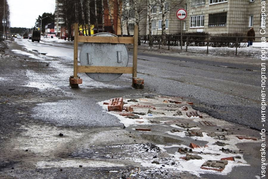 На ремонт дорог потратят 7 миллионов