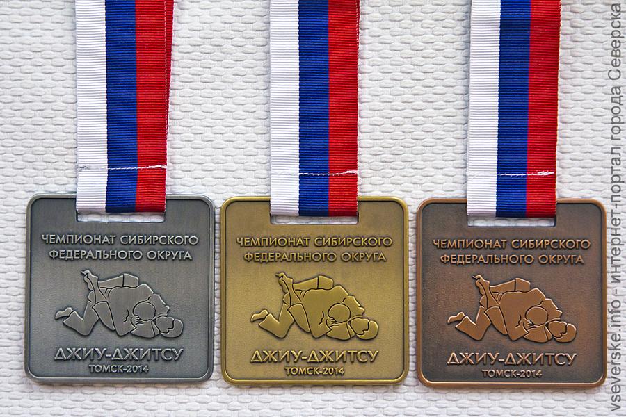 Северчане поборятся за медали Чемпионата Сибири