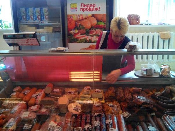 """Не покупайте мясные изделия в магазине """"Спутник""""!"""