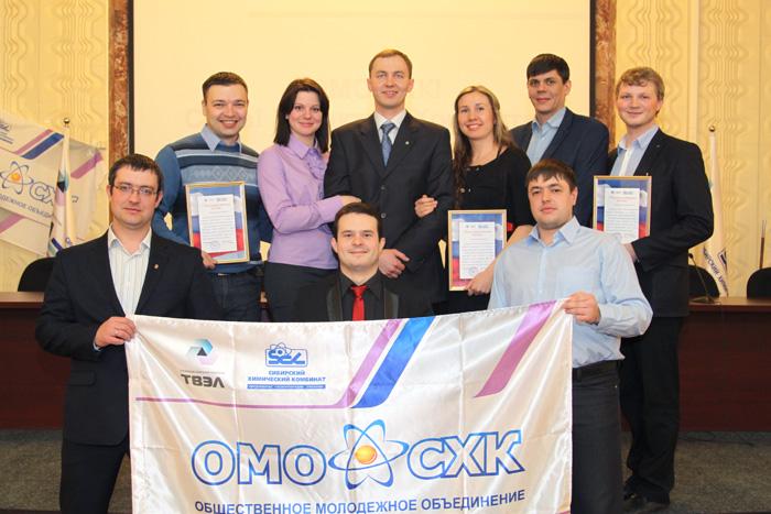 Молодежная организация СХК в 2013 году стала организатором более 40 мероприятий