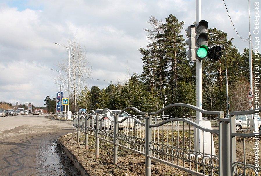На перекрестке Северной магистрали и улицы Солнечной вводится в действие дополнительная секция светофора