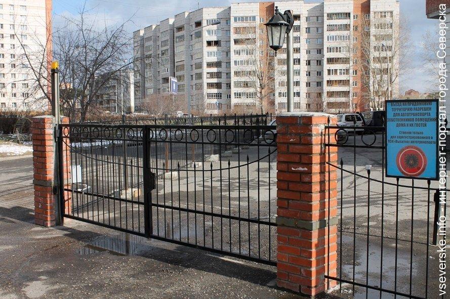 Депутаты обсудили «процесс огораживания» территорий вокруг жилых домов