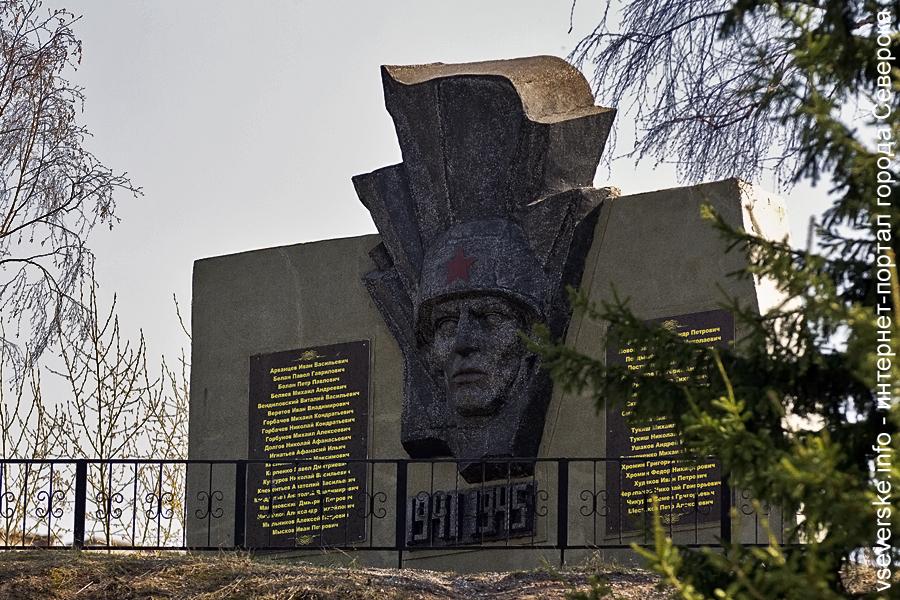 Изготовление памятников город к Северск цены на памятники пермь риге