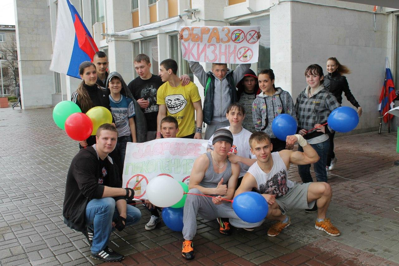 По городу пройдет «антитабачный марш»