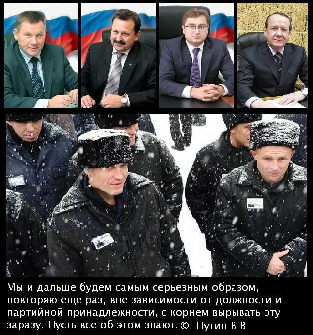 Борьба с коррупцией в Северске набирает обороты.