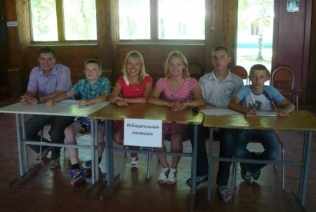 В лагере «Берёзка» состоялись выборы Мэра