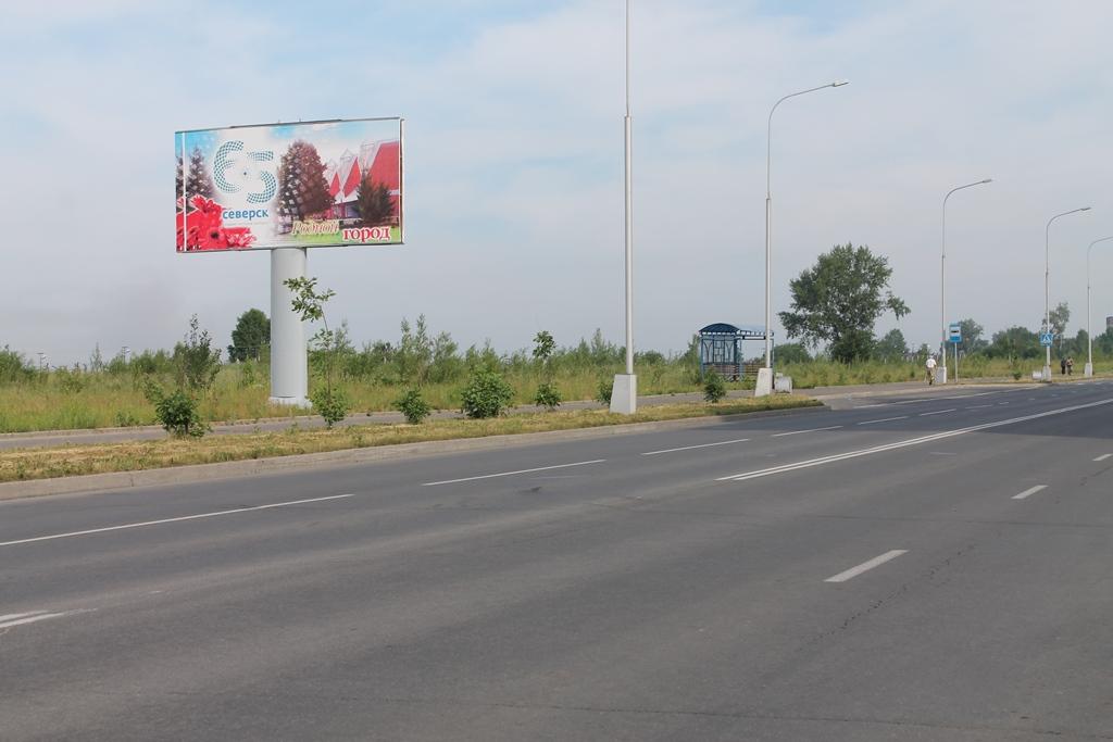 Наружная реклама в Северске
