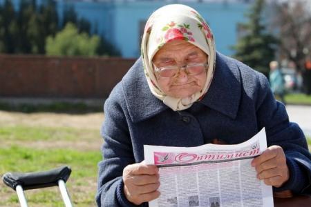 Управление Пенсионного фонда проводит Единый информационный день для пожилых людей