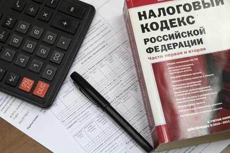 Прокуратура заставила КБУ оплатить почти полмиллиона налогового долга