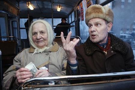 Транспортный налог пенсионерам липецкой области