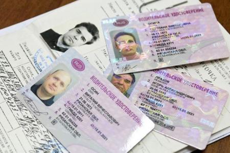 Должников по решению Суда будут временно лишать водительского удостоверения