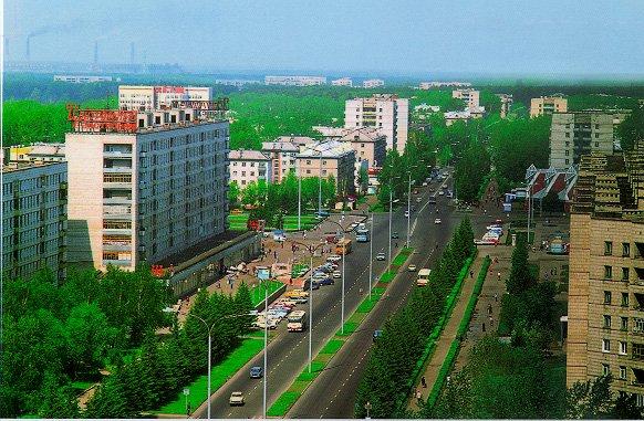 Картинки по запросу северск томской области фото